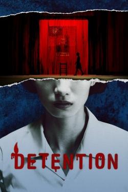 Detention-watch