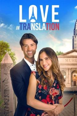 Love in Translation-watch